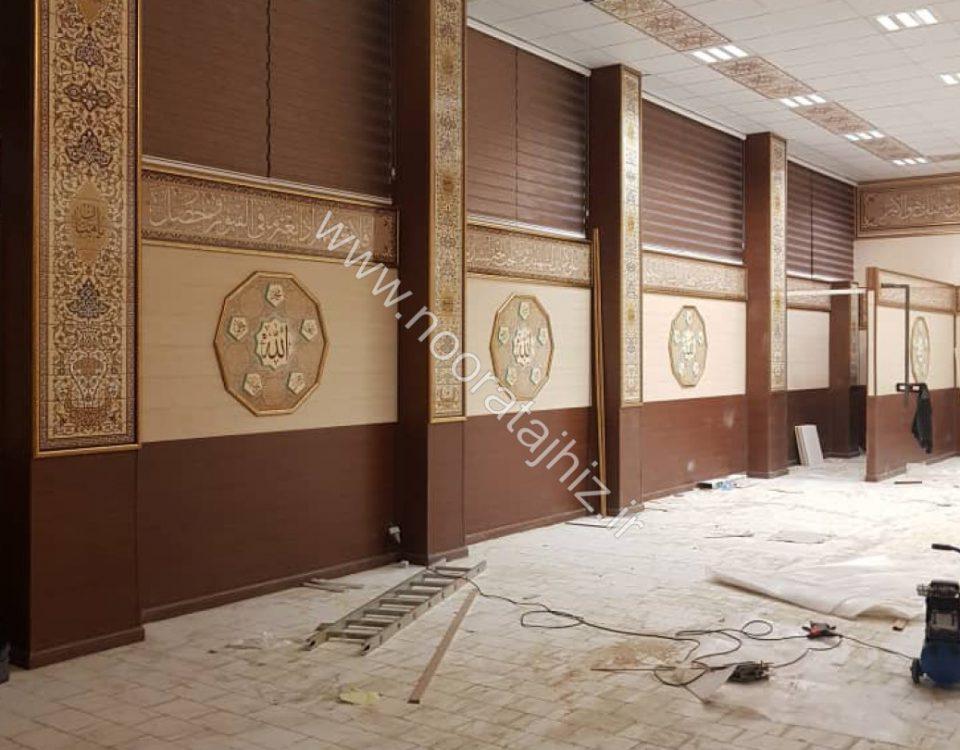 دیوار پوش نمازخانه