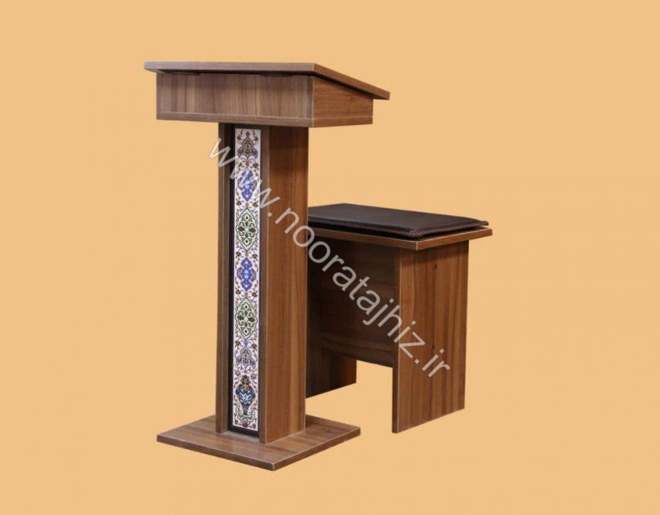 صندلی نماز