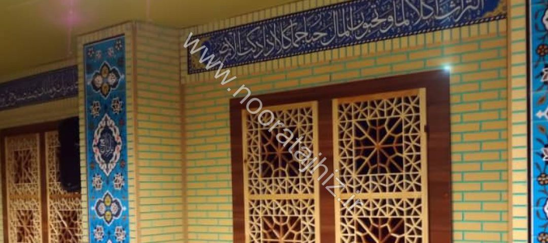 پنجره گره چینی مساجد
