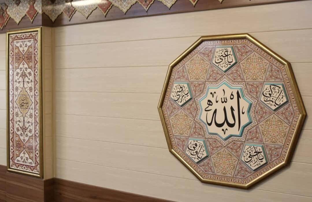 کتیبه مسجد